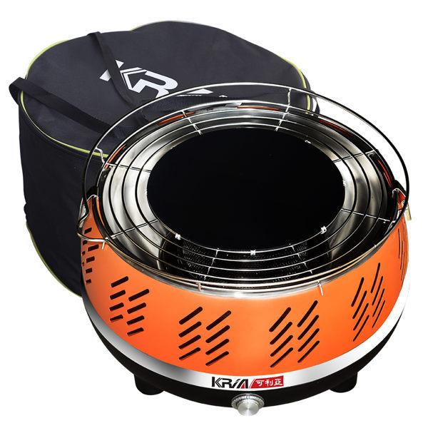 免運費 KRIA可利亞 便攜式無煙炭燒烤肉爐 KR-8108R
