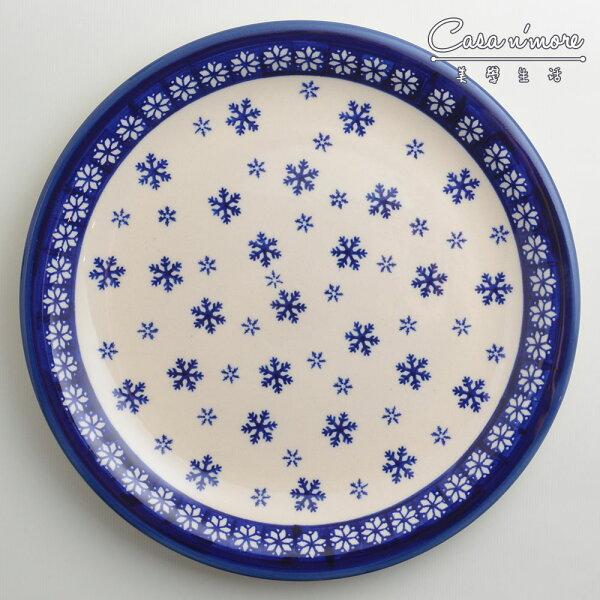 波蘭陶雪白冰花系列圓形餐盤陶瓷盤菜盤點心盤圓盤沙拉盤27cm波蘭手工製