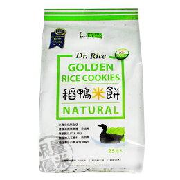 稻鴨米餅 箱購共10袋