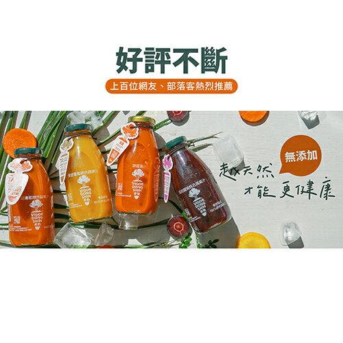 【VDS活力東勢】胡蘿蔔綜合蔬果汁(290mlx24瓶/箱)