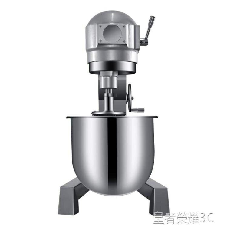 和面機 多功能商用和面機家用打蛋機商用全自動攪拌機拌料鮮奶機拌粉 2021新款