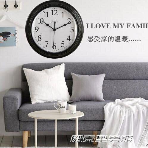 免運 優惠精選--現代簡約鐘錶掛鐘客廳臥室家用圓形電池數字時鐘掛錶壁鐘YYJ