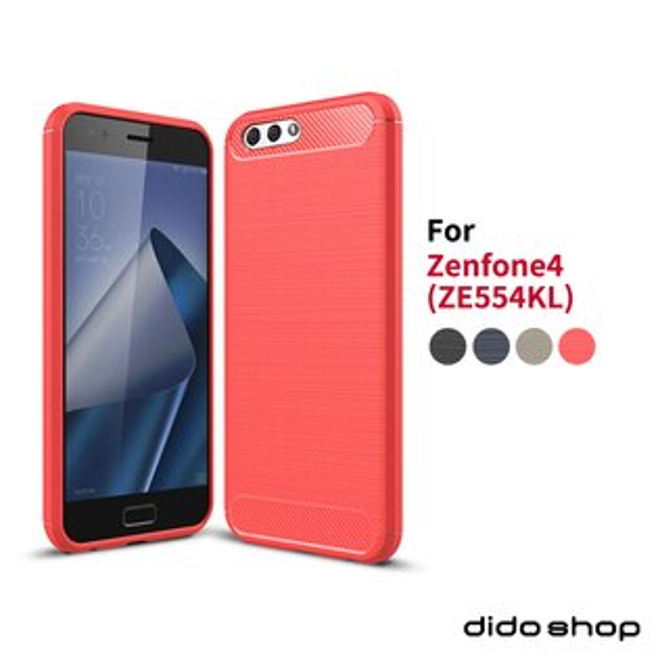 dido shop:Zenfone4(ZE554KL)碳纖維硅膠手機殼保護殼(SX007)【預購】