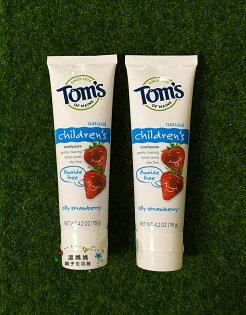 《★美國Tom'sofmaine》幼兒無氟牙膏-草莓口味(119g)美國代購平行輸入溫媽媽