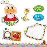 彌月禮盒推薦麵包超人 嬰兒 布製玩具禮盒 新生兒 彌月 滿月 禮盒 安撫 育兒 玩具 日本進口正版 104995