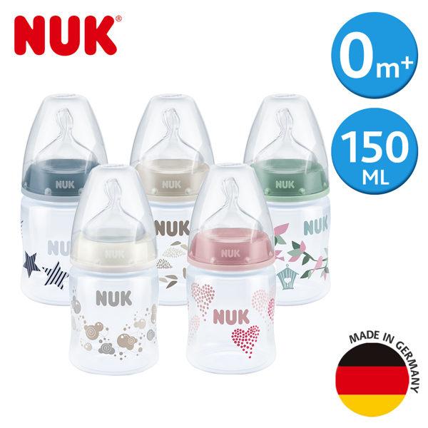 德國~NUK~寬口徑PP奶瓶150ml~附1號中圓洞矽膠奶嘴0m  花色 出貨