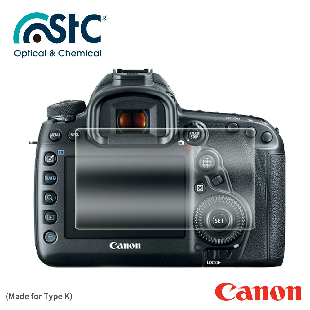 【STC】For Canon 5D Mark3 / 5D Mark 4 / 5DS / 5DSR - 9H鋼化玻璃保護貼