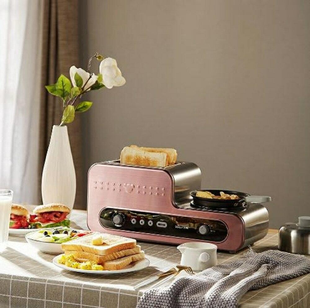 早餐機神器小熊多士爐多功能早餐機煎蛋蒸蛋自動斷電煮蛋器宿舍神器 清涼一夏特價