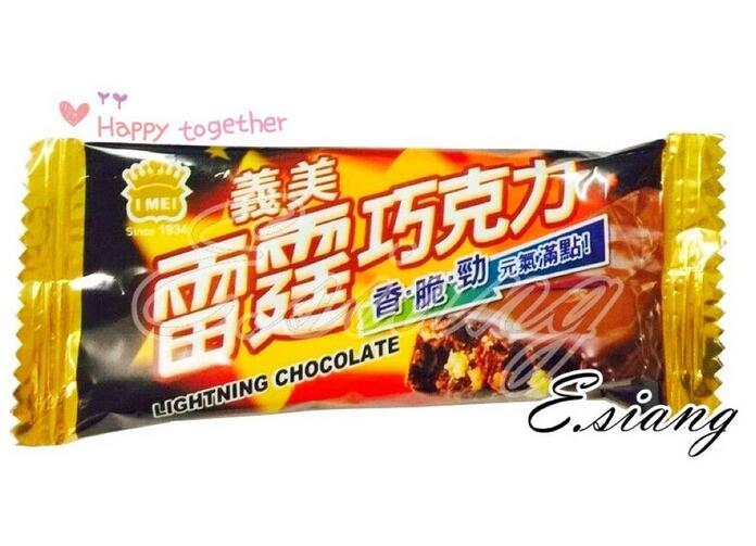〚義美〛雷霆巧克力25g*12入