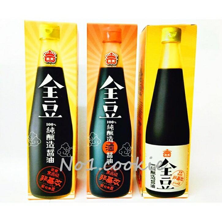 〚義美〛全豆純釀造醬油 /滷醬油520ml