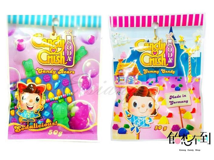 Candy Crush 德國製果香軟糖50g - 果香 /小熊