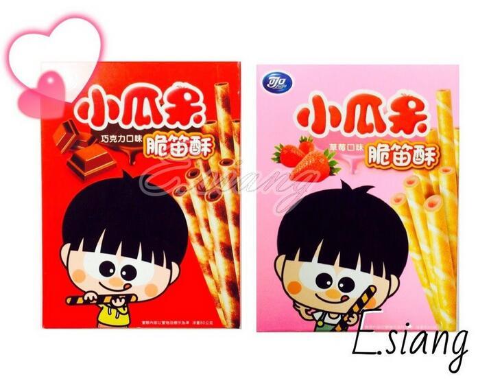 小瓜呆脆笛酥 80g - 巧克力/草莓口味