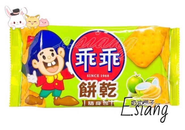 〚乖乖〛孔雀餅乾 - 奶油椰子100g