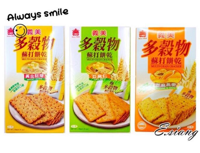 〚義美〛多穀物蘇打餅乾135g - 芝麻燕麥/黃金胚芽/亞麻仁