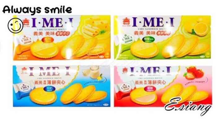 〚義美〛美味薄餅夾心餅144g - 起司 / 檸檬 / 牛奶 / 草莓