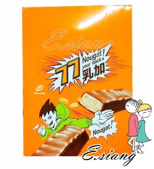 〚宏亞〛七七乳加巧克力 28g*24條