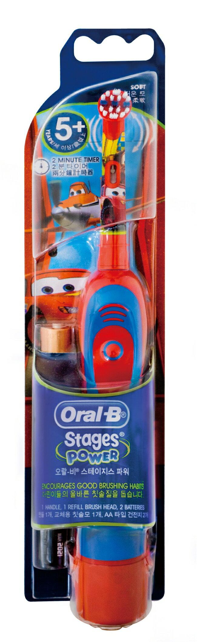 歐樂B D2兒童電池式電動牙刷(兩款隨機出貨) - 限時優惠好康折扣