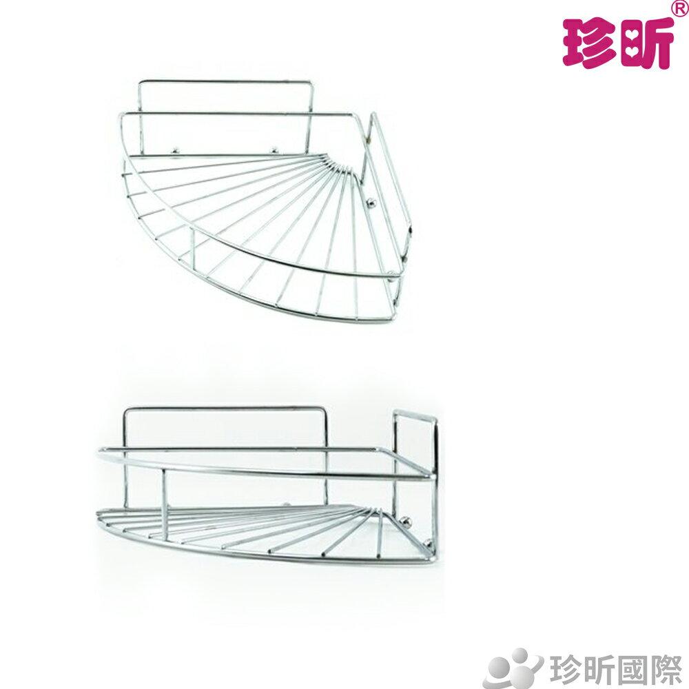 【珍昕】台灣製 家而適免釘無痕強力貼利列 廚衛扇形角落架/收納架