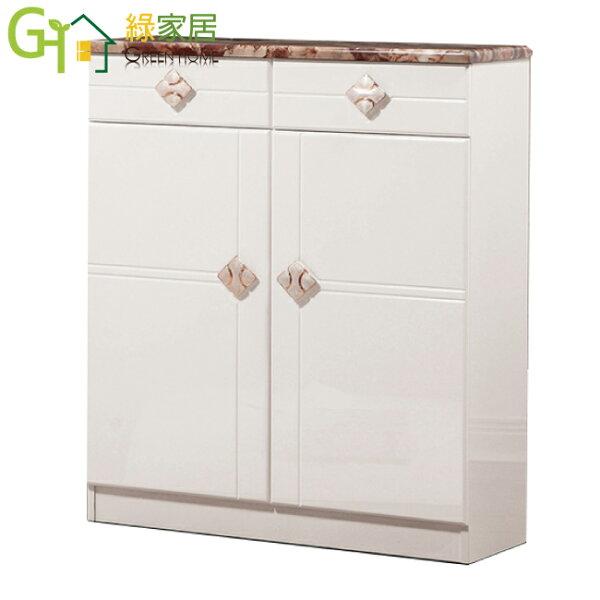 【綠家居】法路卡時尚2.7尺二門鞋櫃收納櫃