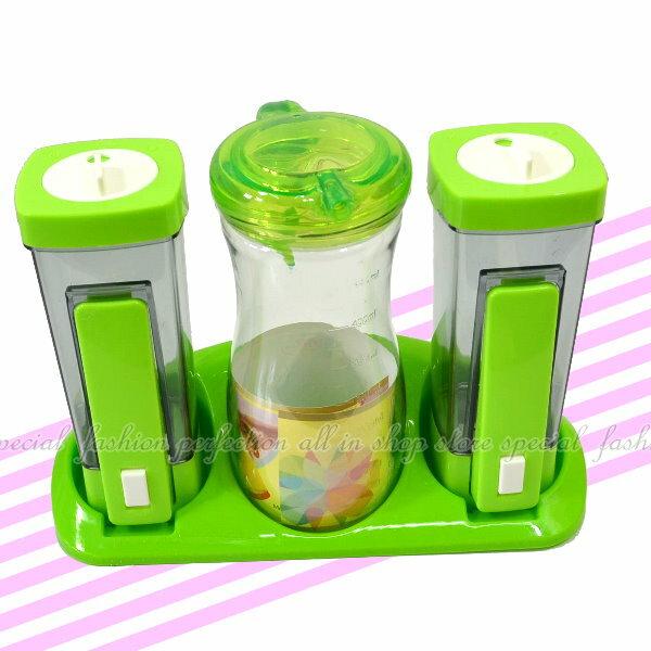 定量調味瓶三件套 定量調味罐 調味瓶 醬油瓶【GN415】◎123便利屋◎