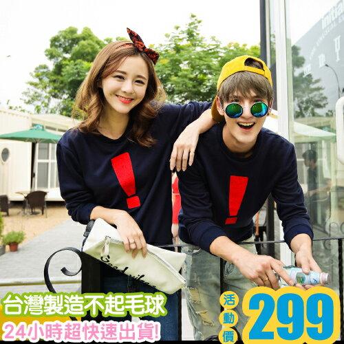 ◆快速出貨◆刷毛T恤 圓領刷毛 情侶T恤 暖暖刷毛 MIT台灣製.驚嘆號【YCS136】可單買.艾咪E舖 3