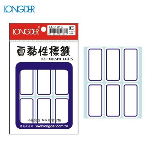 辦公小物嚴選~(量販50包)龍德自黏性標籤LD-1016(白色藍框)25×53mm(90張包)