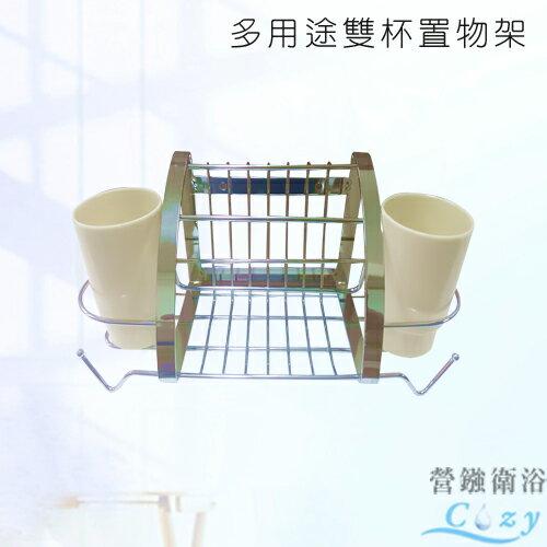 浴室配件 五金掛件 多功能不銹鋼置物架 杯架 不鏽鋼牙刷架LT-5311 33*12*16cm