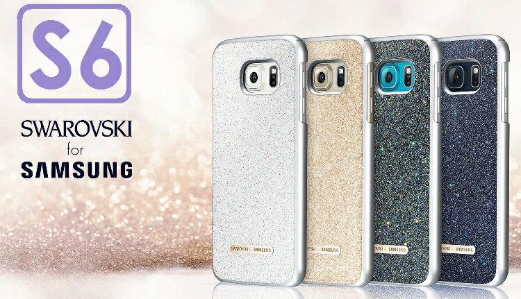 【原廠吊卡盒裝】三星 Samsung Galaxy S6 (G920) 原廠璀璨晶耀銀河 (SWAROVSKI 施華洛世奇水晶) 背蓋 背殼