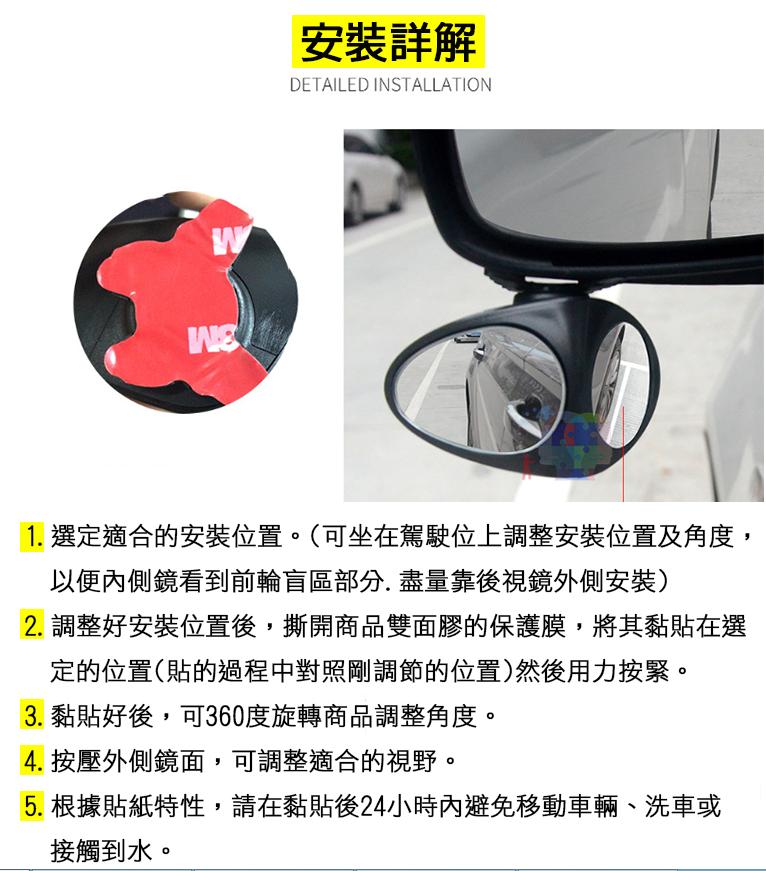 【尋寶趣】3R後視鏡 盲點雙面鏡 廣角鏡 曲面後視鏡 後照鏡 輔助鏡 汽車百貨 汽車精品 Caf-051 9
