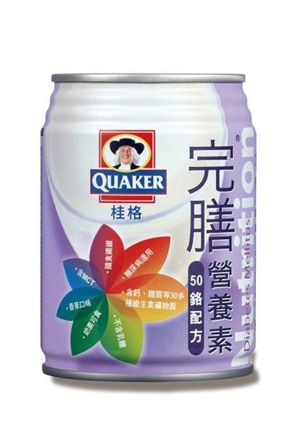 【單罐】桂格完膳營養素-糖尿病配方250ml