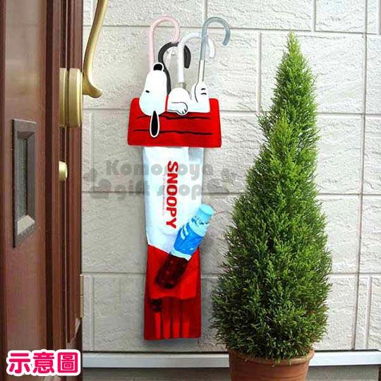 〔小禮堂〕Snoopy 史努比 車用雨傘收納袋《躺紅屋頂》收納車內不占空間