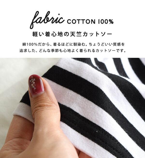 日本e-zakka / 簡約條紋長袖T恤 / 32560-1801340  / 日本必買 代購 / 日本樂天直送(2300) 2