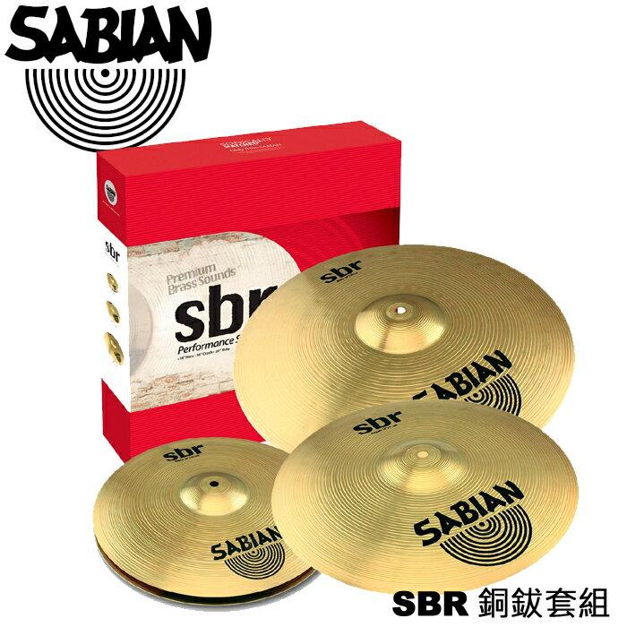 【非凡樂器】SABIAN SBR 爵士鼓銅鈸套組/標準4片組(內含:14hatx2、16crash、20ride)