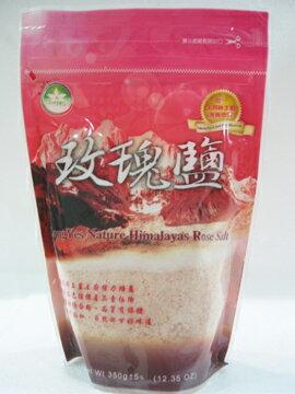 隆一 ~喜馬拉雅山玫瑰鹽 350公克/包