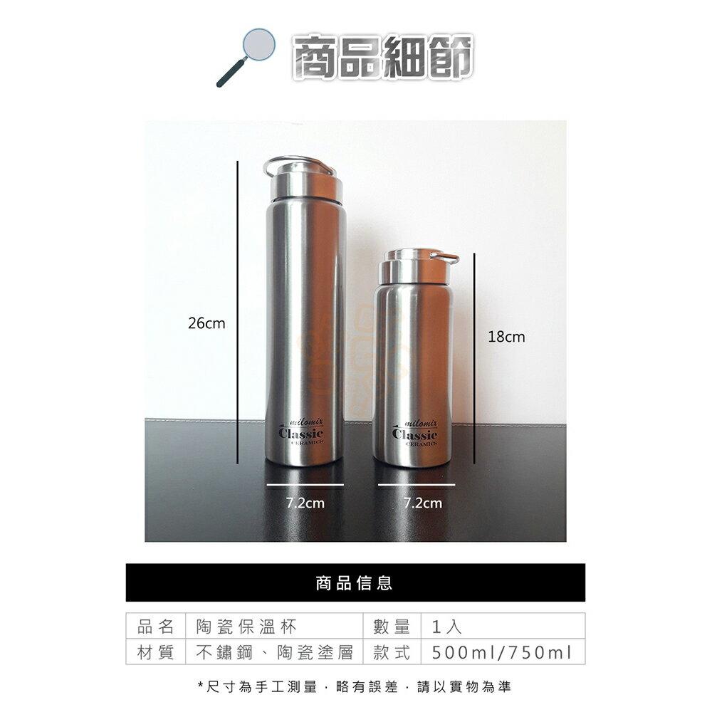ORG《SD1810e》500ml 316不鏽鋼 內陶瓷 不鏽鋼保溫杯 保溫瓶 保溫壺 手提保溫杯 陶瓷保溫杯 不鏽鋼杯 6