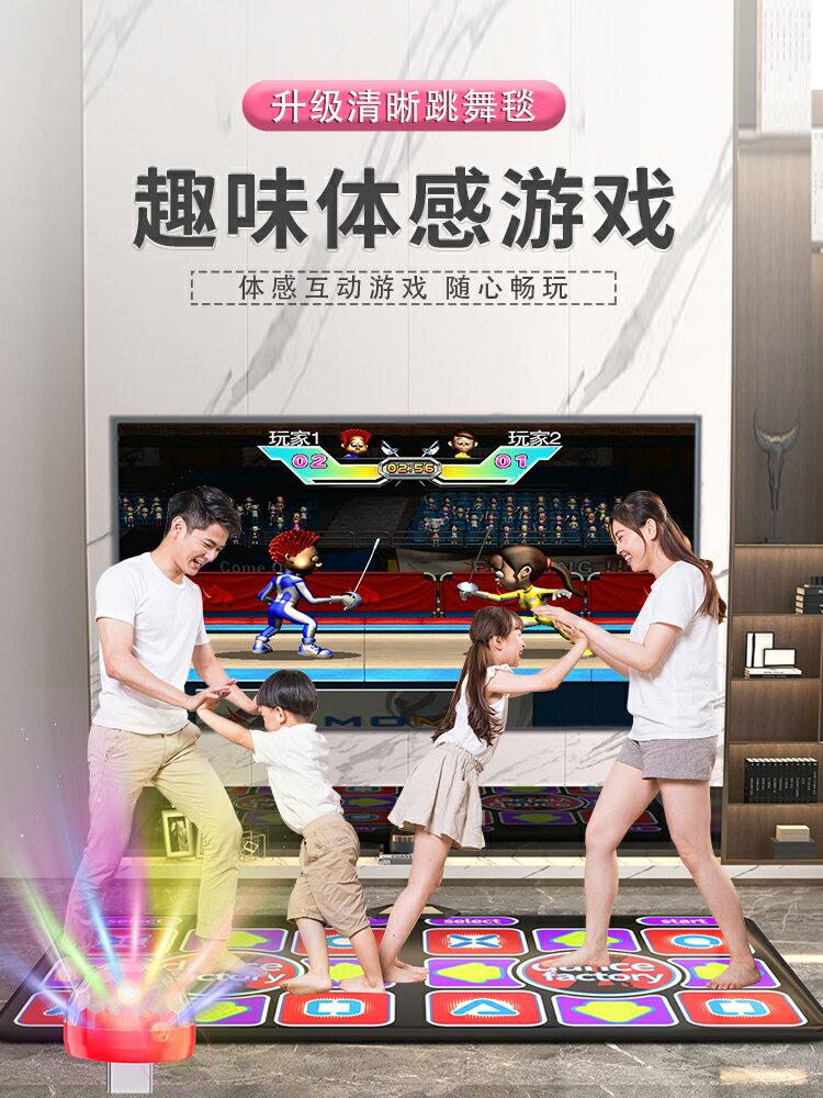 618限時搶購 跳舞毯電腦電視接口兩用家用雙人體感無線男女跑步游戲跳舞機 8號時光