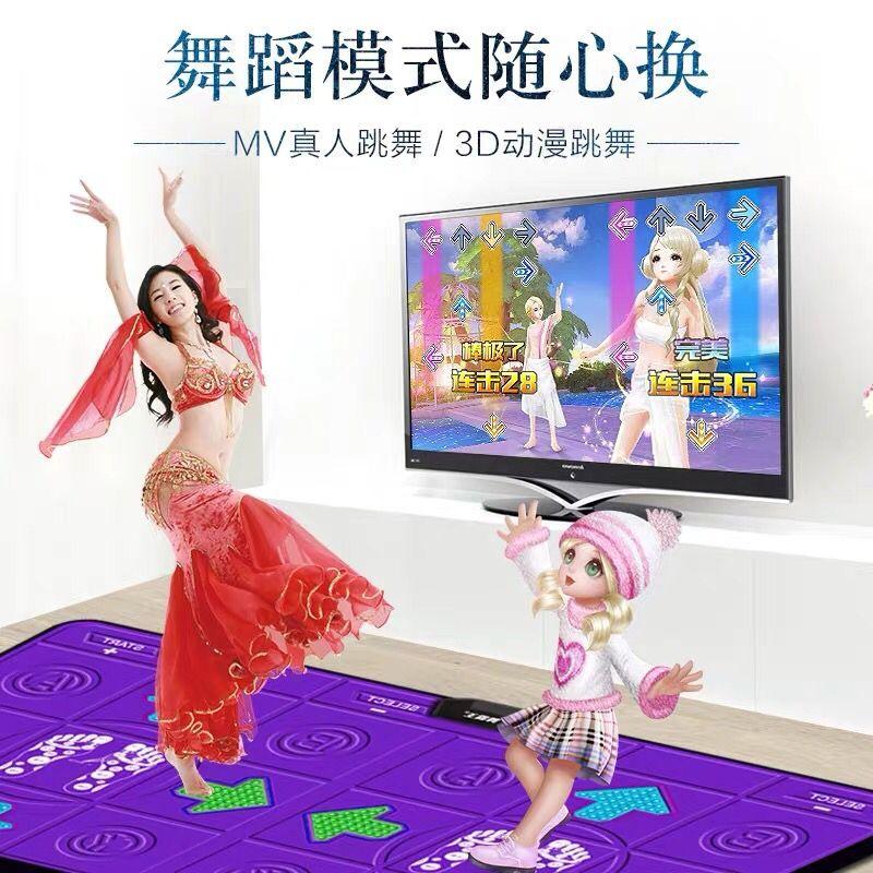 618限時搶購 男女跳舞毯無線雙人跑步游戲電腦電視兩用接口家用體感跳舞機 8號時光