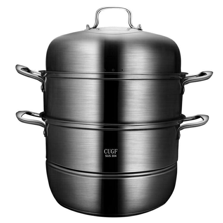 德國CUGF 饅頭的蒸鍋電磁爐通用304不銹鋼加厚三層蒸鍋籠屜蒸家用 8號時光全館免運