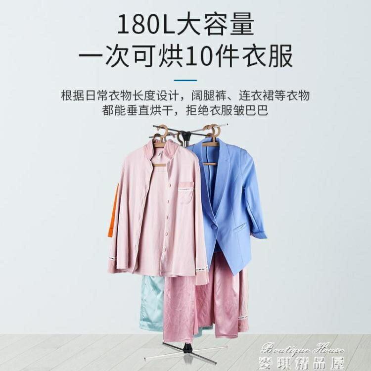 烘乾機 烘乾機家用小型速乾衣乾衣機烘衣機烘乾器衣服衣櫃摺疊便攜YYJ 8號時光免運