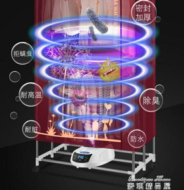 烘乾機 烘乾機家用速乾衣神器乾衣機小型風乾機大容量烘衣機衣服紫外線燈YYJ 8號時光免運