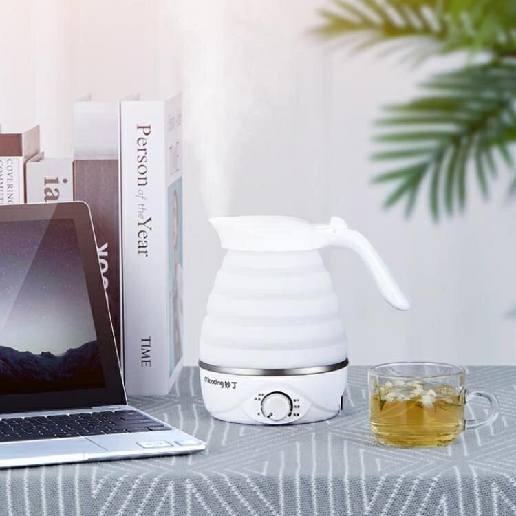 燒水壺 摺疊矽膠電熱水壺迷你便攜式燒水壺小型燒水自動恒溫斷電 8號時光特惠