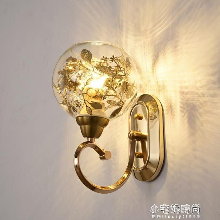 618限時搶購 櫥櫃燈 北歐美式簡約現代歐式客廳臥室床頭過道個性裝飾花草金色玻璃 【 【8號時光免運】】 8號時光