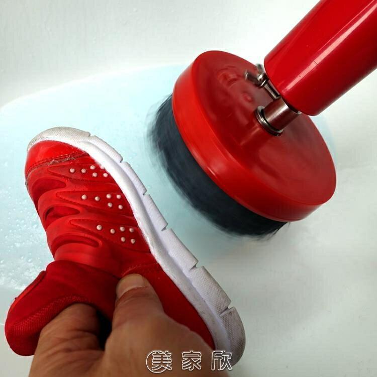 電動洗鞋機擦鞋機洗鞋器家用手持鞋刷自動洗鞋機器刷鞋機清潔刷DF 【快速出貨】 8號時光