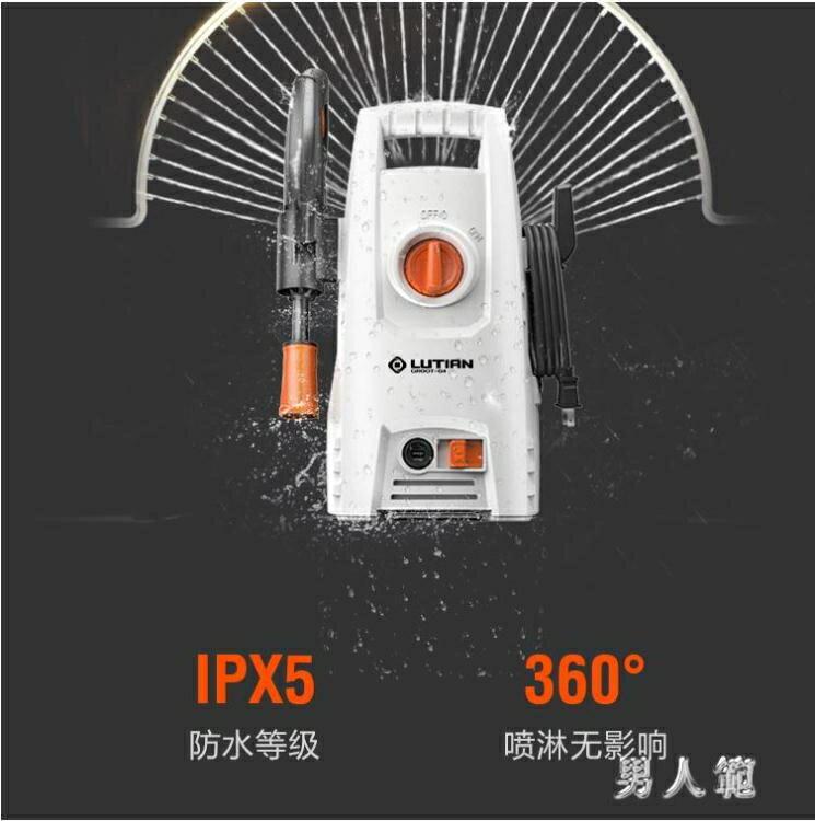618限時搶購 洗車機家用大功率便攜洗車器高壓水槍清洗機洗車神器 PA16363『男人範』 8號時光