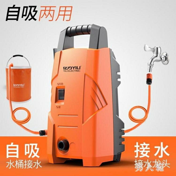 洗車機神器超高壓家用220v便攜式刷車水泵搶全自動清洗機水槍 PA16362『男人範』 8號時光
