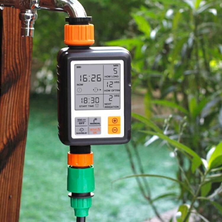自動灑水機 花園陽台全自動澆花器澆水神器高清大屏幕定時智慧灌溉 亞斯藍 8號時光
