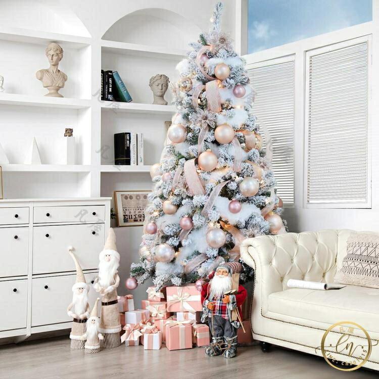 聖誕樹 圣誕節裝飾圣誕樹家用小型套餐1.5/1.8/3/米套裝網紅粉色櫥窗擺件耶誕節-凡屋 8號時光
