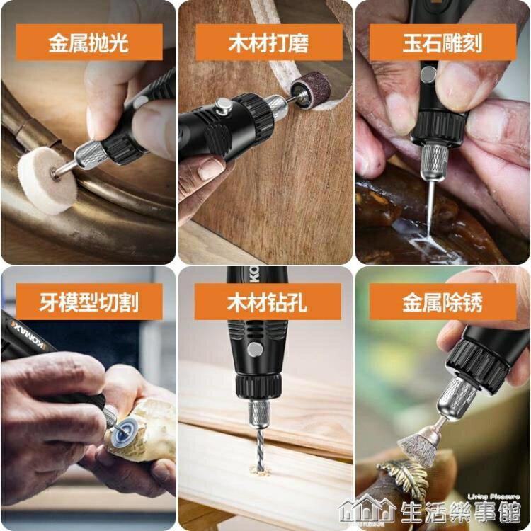 電磨機小型手持玉石切割雕刻打磨拋光工具木雕電動手磨機微型電鑚 生活樂事館