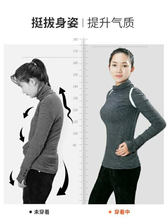 矯正帶 駝背矯正器揹背佳女成年隱形兒童背部糾正帶矯姿神器背帶防駝背男 MKS最低價秒殺