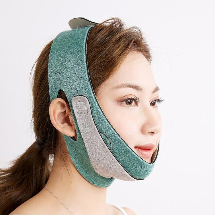 瘦臉神器 小v臉繃帶美容儀雙下巴法令紋提拉緊致塑形面罩面膜面雕 8號時光特惠